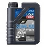 """Масло моторное минеральное для мотоциклов четырехтактное """"Liqui Moly Motorbike 4T"""" 20W-50 Street"""