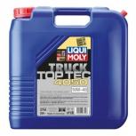 Масло моторное синтетическое дизельное '' Liqui Moly Top Tec Truck 4050'' 10W-40