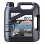 """Масло моторное синтетическое для мотоциклов четырехтактное """"Liqui Moly Motorbike 4T"""" 15W-50 Street"""