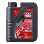 """Масло моторное синтетическое для мотоциклов четырехтактное """"Liqui Moly Motorbike Synth 4T"""" 5W-40 Street Race"""