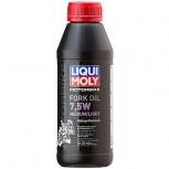 """Масло для амортизаторов мотоциклов синтетическое """"Liqui Moly Motorbike Fork Oil 7.5W Medium/Light"""""""