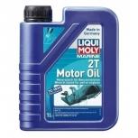 Минеральное моторное масло для подвесных судовых двигателей MARINE 2T MOTOR OIL