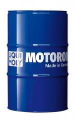Минеральное гидравлическое масло Hydraulikoil HLP 46