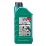 """Масло моторное минеральное для мотопил двухтактное """"Liqui Moly 2-Takt-Motorsagen-Oil"""""""
