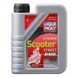 """Масло моторное синтетическое для скутеров двухтактное """"Liqui Moly Racing Scooter 2T Synth"""""""