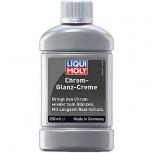 """Полироль для хромированных покрытий""""Liqui Moly Chrom-Glanz-Creme"""""""